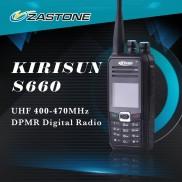 Kirisun S660