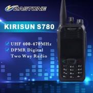 Kirisun S780