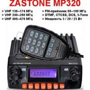 Zastone MP320