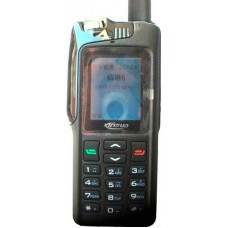 Kirisun V688 UHF (dPMR)